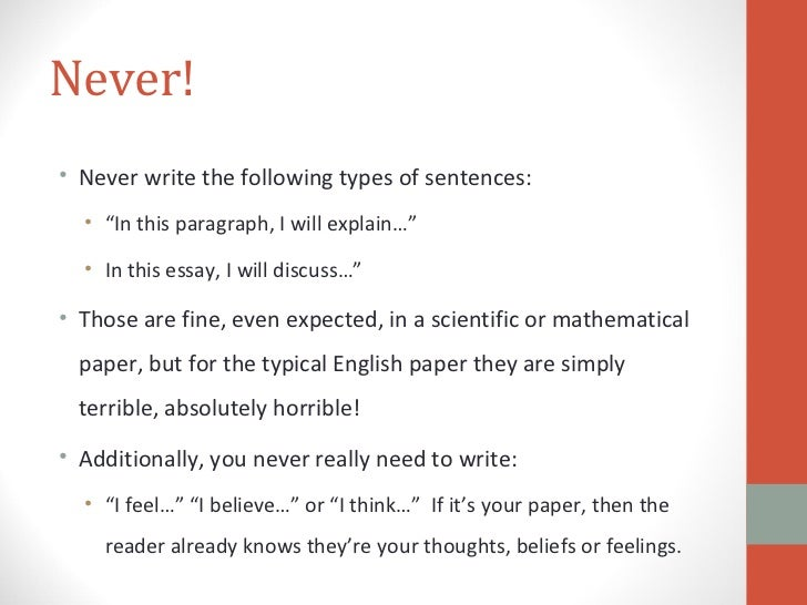 How to write this essay ???