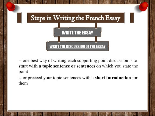 essay french translation