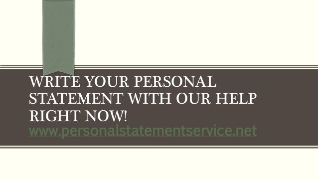How to write your personal statement