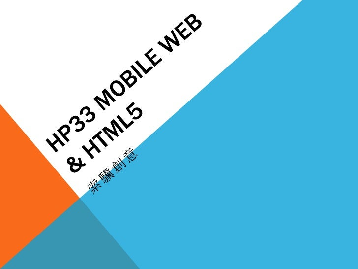 Sixnology HP33分享