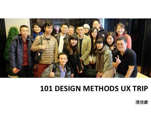 101 DESIGN METHODS UX TRIP