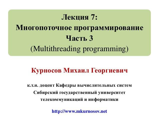 Лекция 7: Фибоначчиевы кучи (Fibonacci heaps)