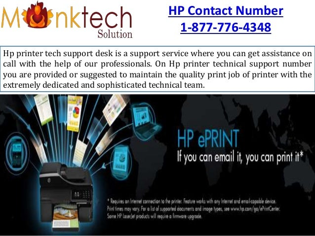 hp printer contact number 1 877 776 4348 toll free
