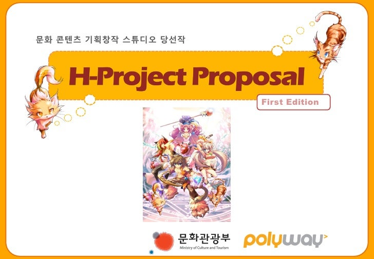 Hproject