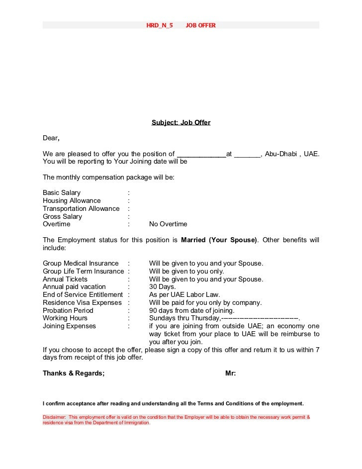 Appointment Letter Format Retail cover letter sample retail posts – Offer Letter Example
