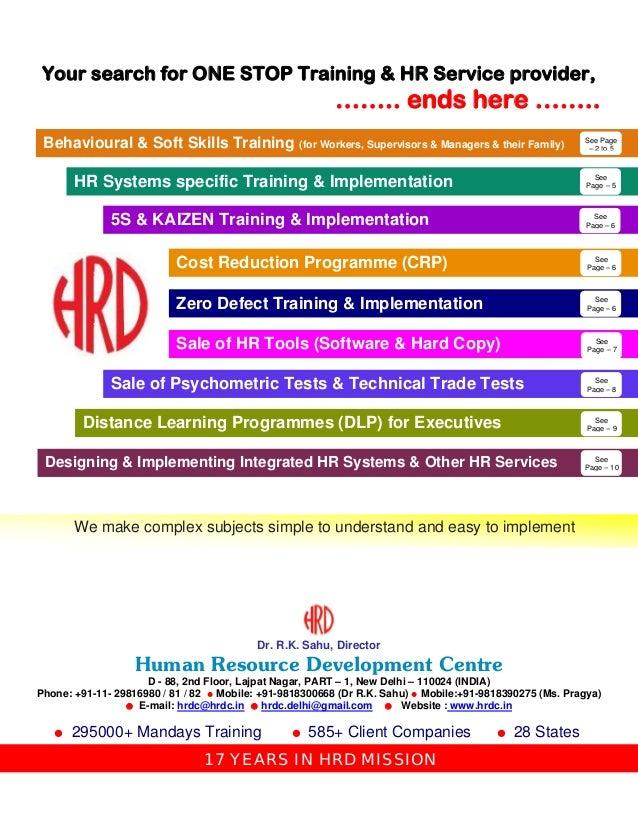 human resource coursework