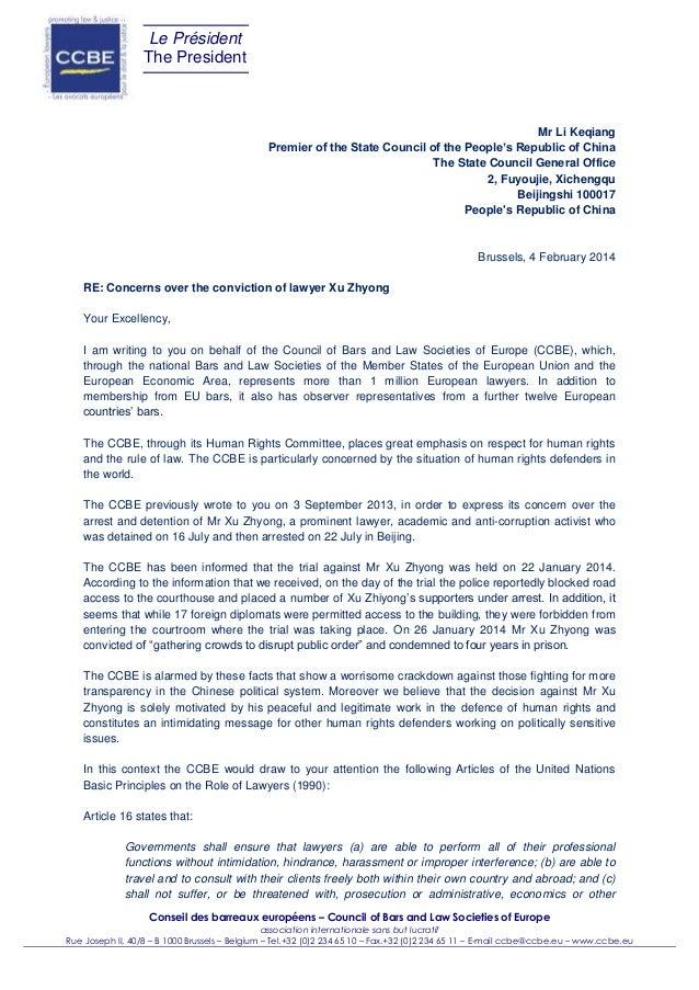 Chine : le CCBE soutient Me Xu Zhyong