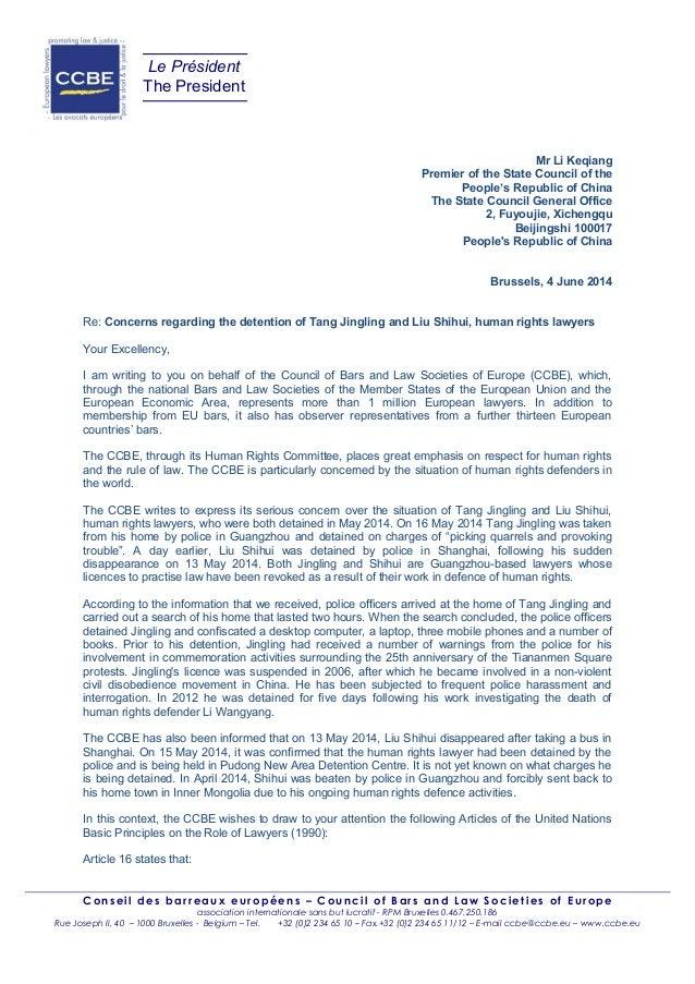 Chine : le CCBE demande la libération de Mes Tang Jingling et Liu Shihui