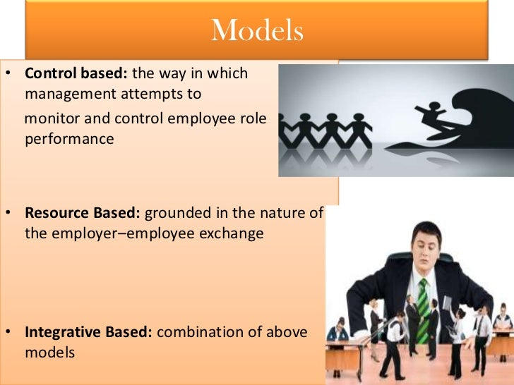 human resource management essays