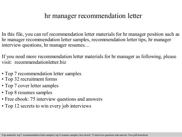 how to write a letter to hr about abusive manager