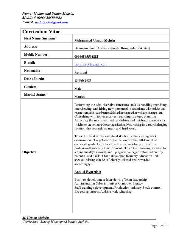 hr or admin manager resume
