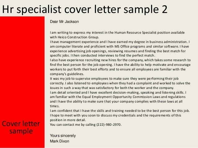 hr specialist cover letter sample
