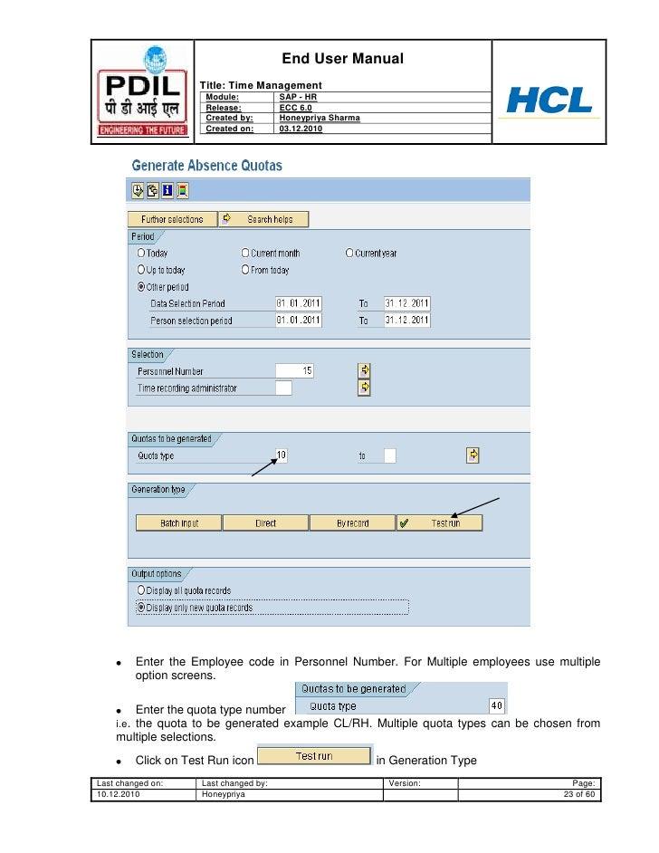sap hr guide manual guide example 2018 u2022 rh bagelpantry com sap hr user guide sap hr recruitment end user manual