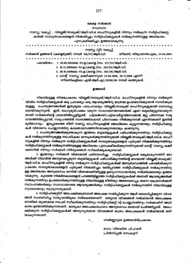 Kerala Revenue Recovery-Distress warrant