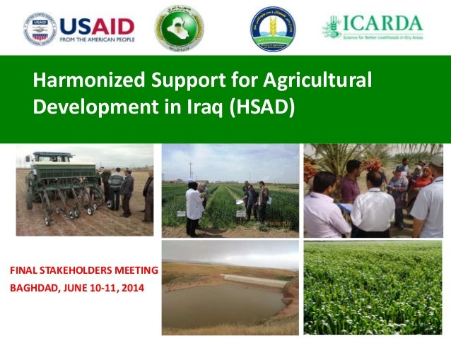 HSAD Overview
