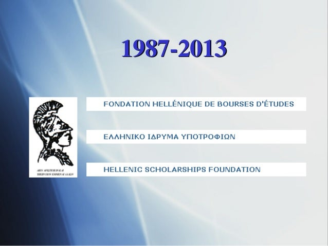 Hsf 1987 2013