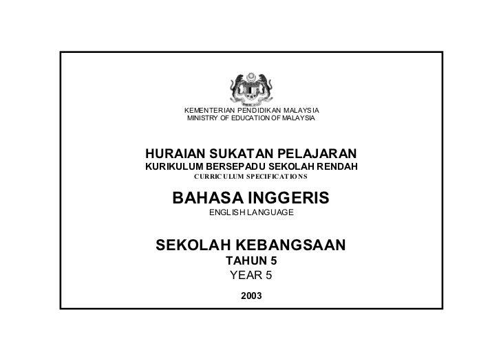 KEMENTERIAN PENDIDIKAN MALAYSIA      MINISTRY OF EDUCATION OF MALAYSIAHURAIAN SUKATAN PELAJARANKURIKULUM BERSEPADU SEKOLAH...