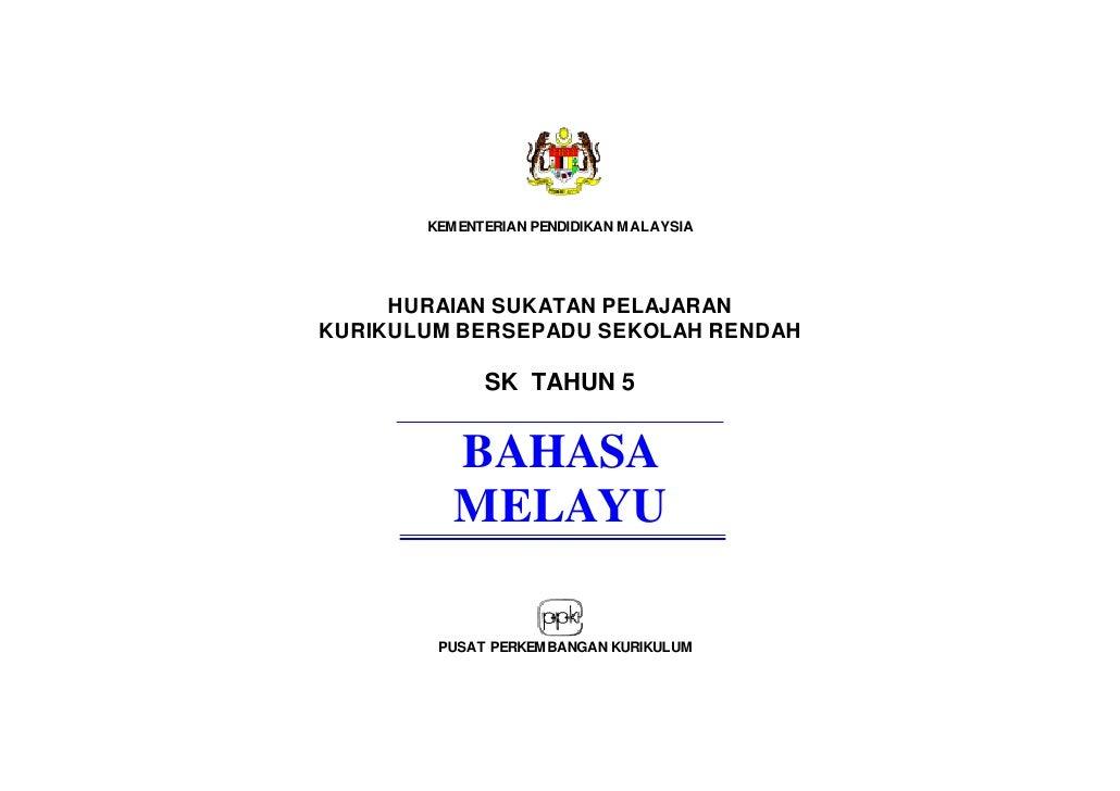 KEMENTERIAN PENDIDIKAN MALAYSIA     HURAIAN SUKATAN PELAJARANKURIKULUM BERSEPADU SEKOLAH RENDAH             SK TAHUN 5    ...
