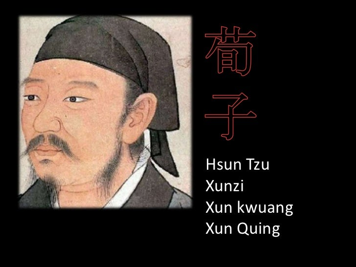 mencius hsun tzu views on human nature Obviously mencius's this worldly glorification of human moral efforts differed from mo zi who denied an ethical human nature, and lao zi, who advocated conforming to nature and abandoning human efforts at anything.