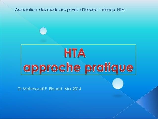 Dr Mahmoudi.F Eloued Mai 2014 Association des médecins privés d'Eloued - réseau HTA -