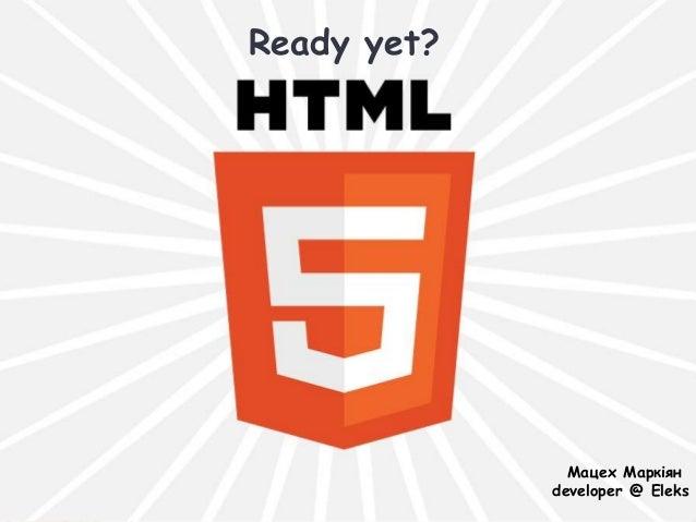 Мацех Маркіян developer @ Eleks Ready yet?