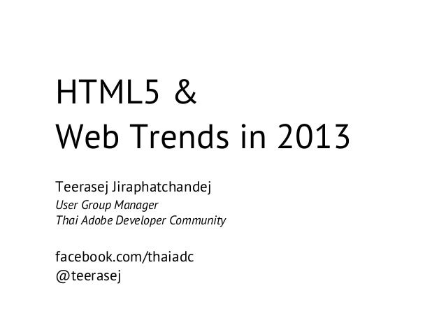 HTML5 and Web Trends in 2013
