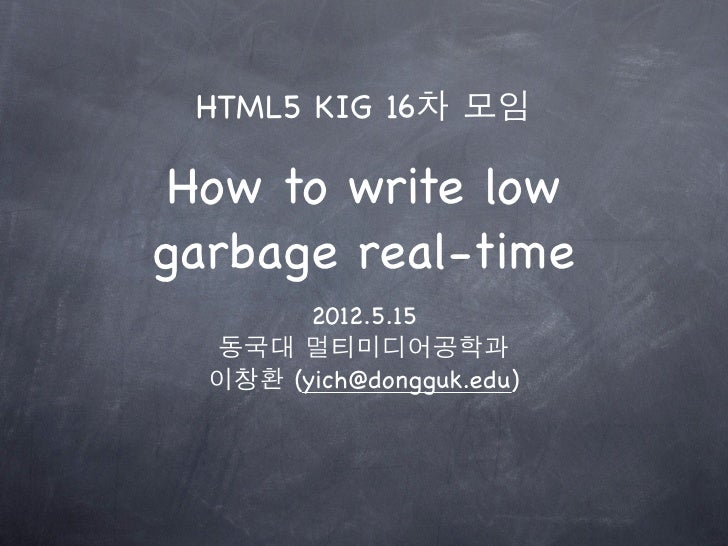 W3C HTML5 KIG-How to write low garbage real-time javascript