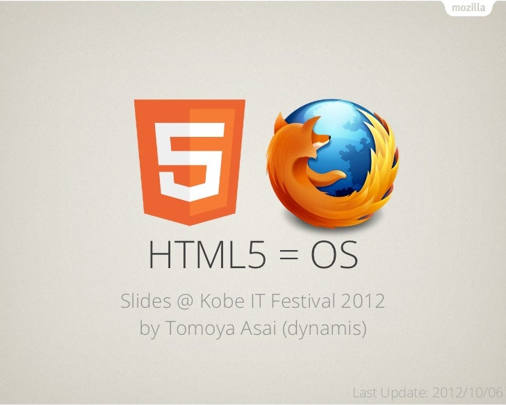 HTML5 = OSSlides @ Kobe IT Festival 2012   by Tomoya Asai (dynamis)                          Last Update: 2012/10/06