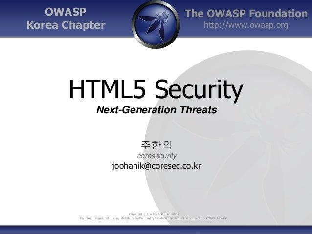 HTML5_security_(next_generation_threats)