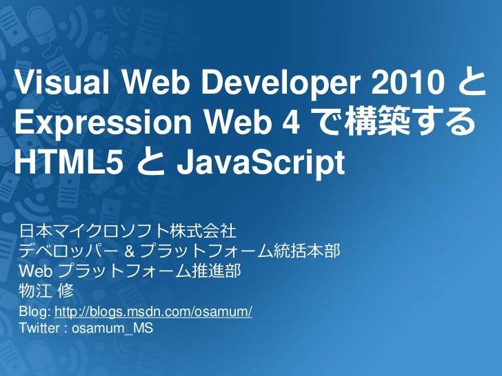 a visual web developer: