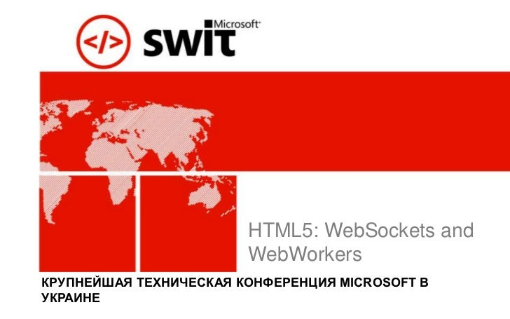 HTML5 WebSockets and WebWorkers