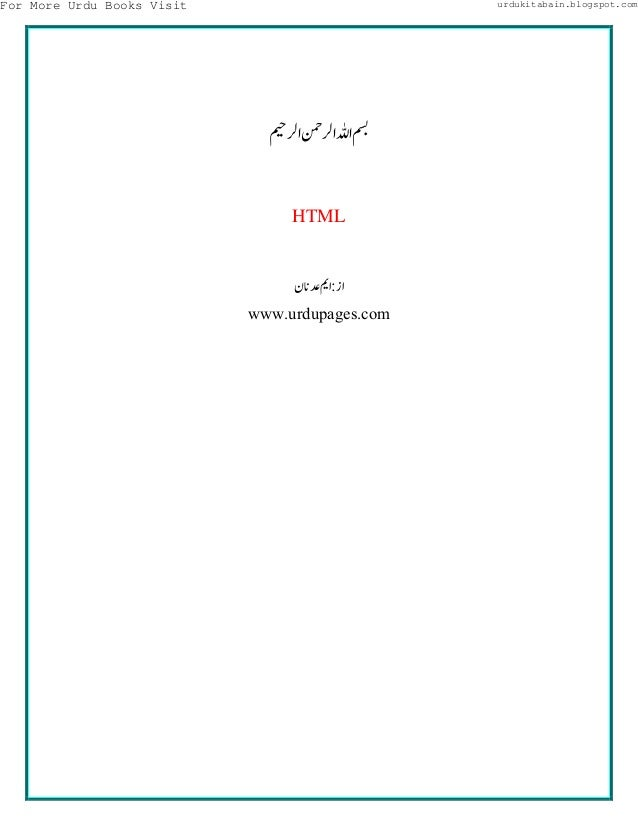 For More Urdu Books Visit          urdukitabain.blogspot.com                            HTML