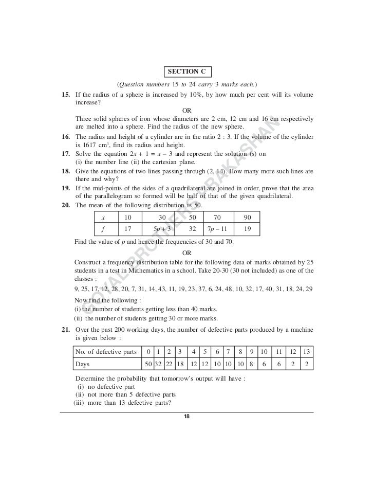 Pics Photos - Ict In Maths Ks3 Document Sample Shared By Lingjuan Ma ...