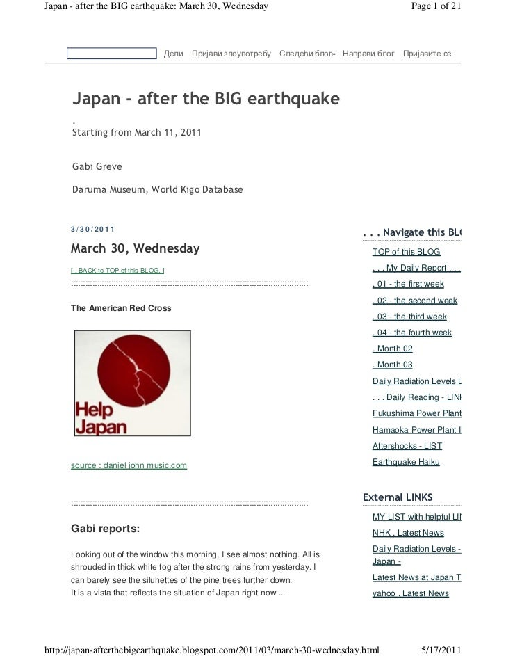 Japan - after the BIG earthquake: March 30, Wednesday                                                                     ...