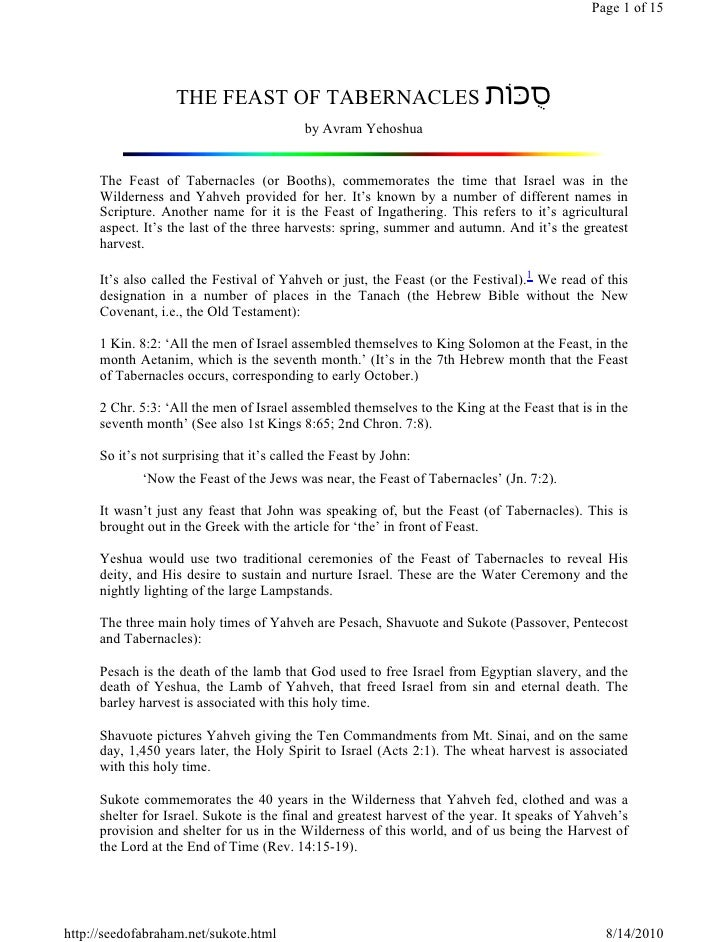 Page 1 of 15                         THE FEAST OF TABERNACLES ת                                     ס                 ...