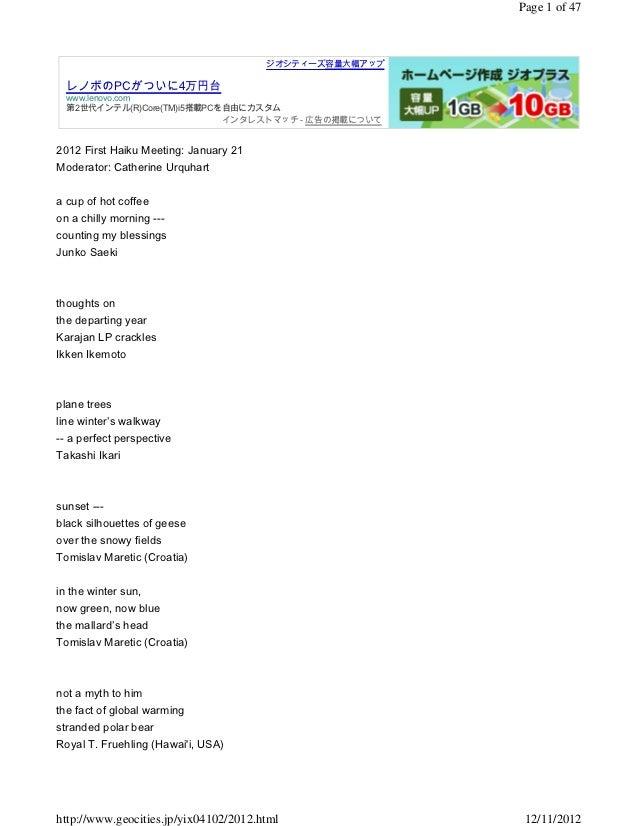 Page 1 of 47                                       ジオシティーズ容量大幅アップ  レノボのPCがついに4万円台  www.lenovo.com  第2世代インテル(R)Core(TM)i5搭載...