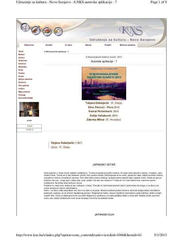 eo5046.NKS-autorske aplikacije - 76.Novosarajevski književni susreti - 2013Autorske aplikacije - 7Tatjana Debeljački (R. S...