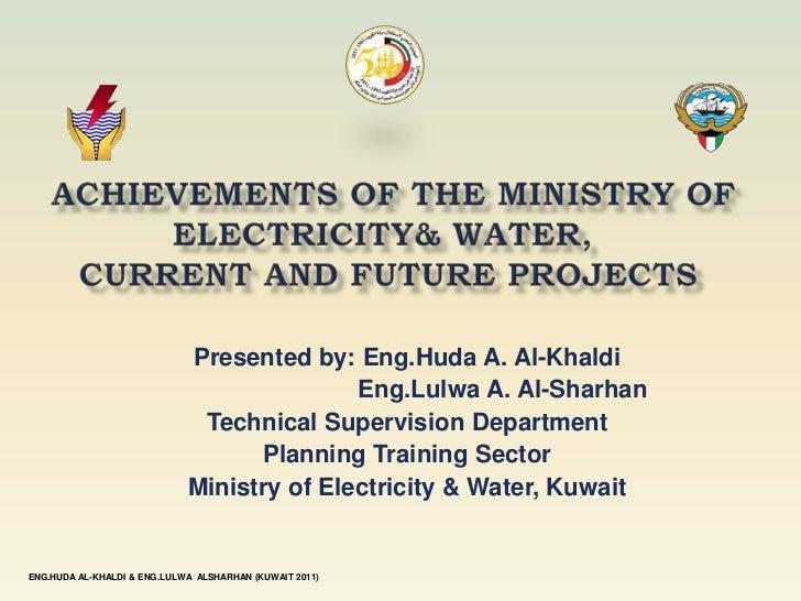 Huda al khaldee & lulwa al sharhan   achievements of mew