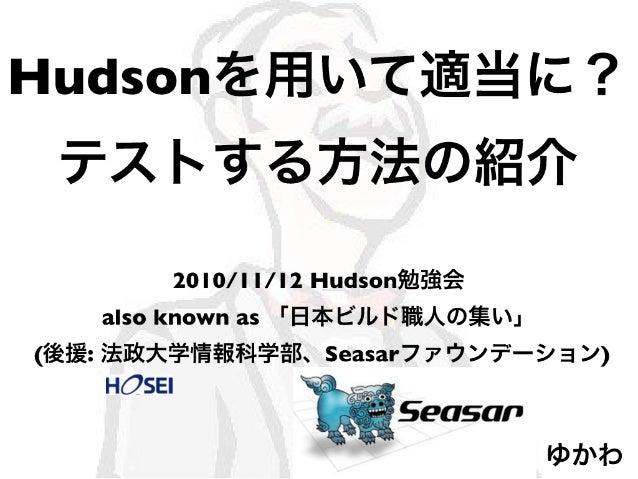 Hudson study-zen