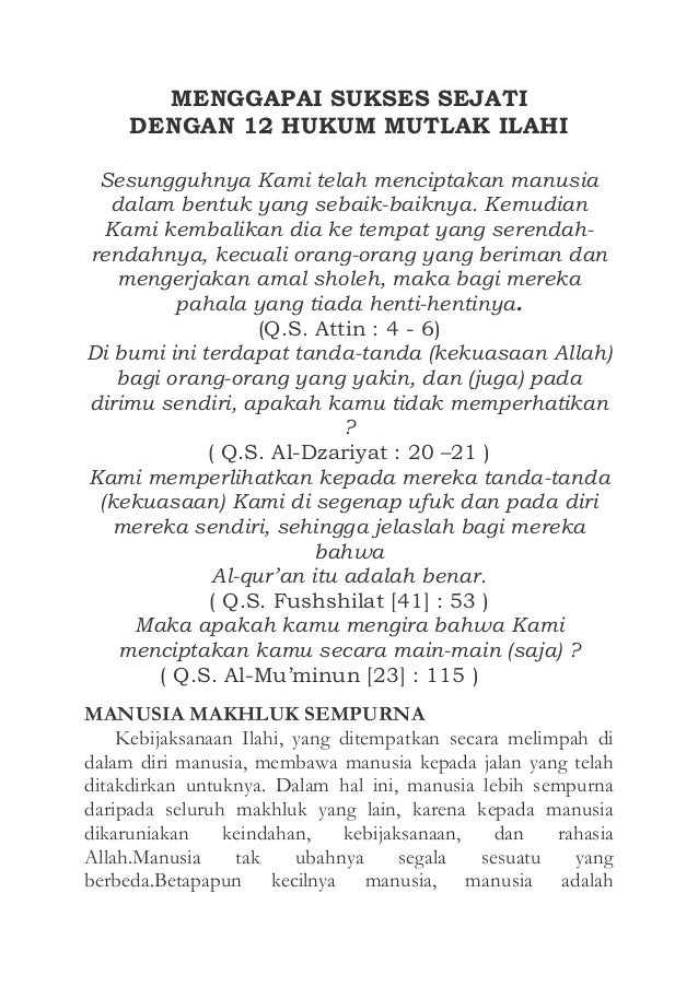 Hukum mutlak ilahi.1