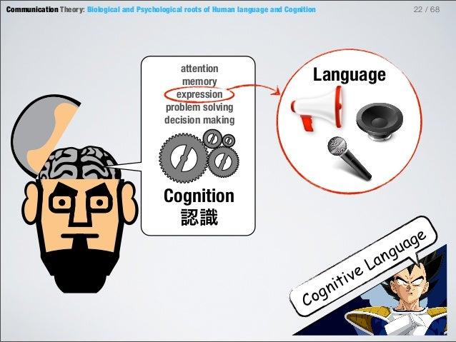 socio biological theory of race
