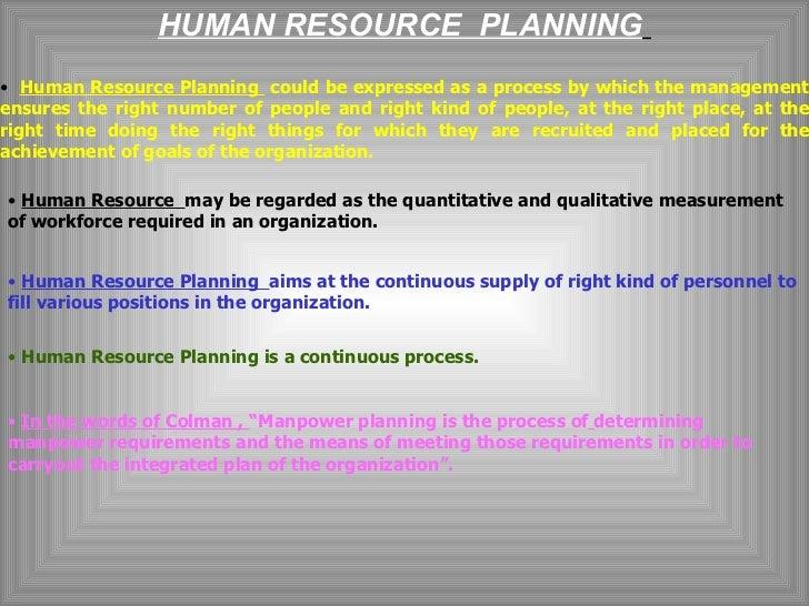 Human resource essay