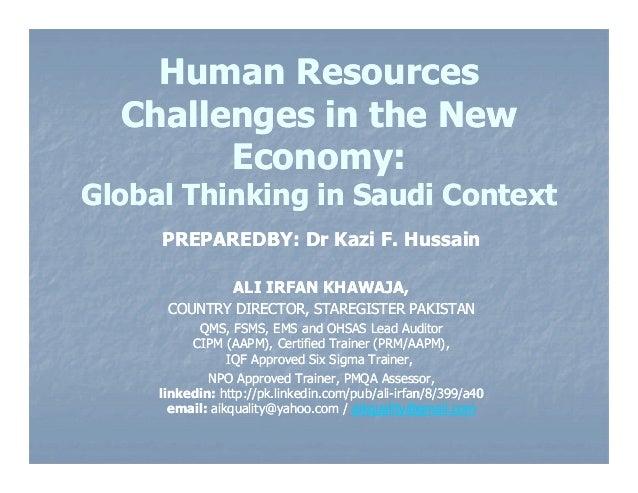human resource challenges essay