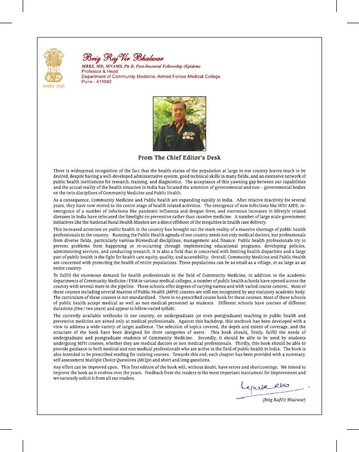 Human resources editors_desk-textbook_on_public_health_and_community_medicine