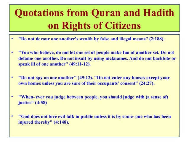 essay on human rights in quran It should be noted that god has created every human being based on equality however, no human could be equally same at the same time similarly, quran has given an equal status to woman in islam, while providing a distinction between man and woman in terms of their characteristics, rather than rights allah stated in quran that male and female.