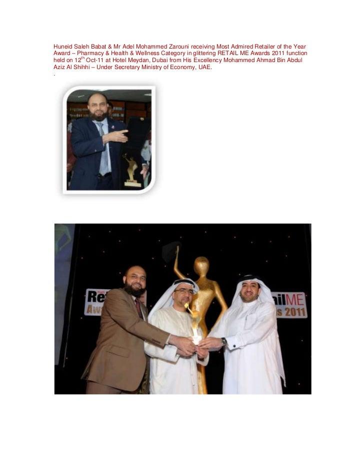 Huneid Saleh Babat & Mr Adel Mohammed Zarouni receiving Most Admired Retailer of the YearAward – Pharmacy & Health & Welln...