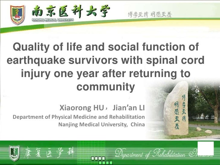 Hu  quality of life and social function of eq survivors with sci one year after returning to the community crdr.disaster.symp.isprm11.