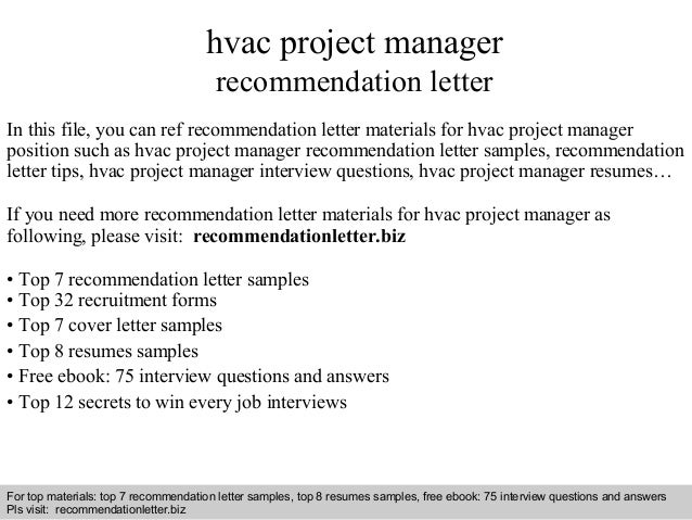 Hvac Project Manager Recommendation Letter