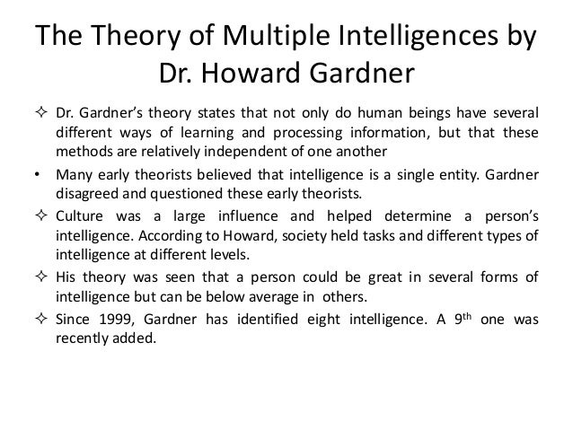 an analysis of gardners theory of multiple intelligences essay