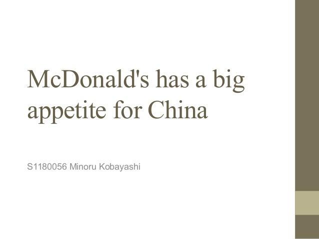 McDonalds has a bigappetite for ChinaS1180056 Minoru Kobayashi